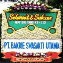 USE-02 Rp.1.700.000,-