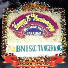 USE-03 Rp.1.700.000,-